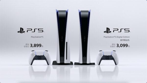 PS5 coming to Mainland China